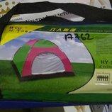 Палатка туристическая 2 2.5м 17762
