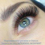 Наращивание ресниц в Одессе Наращивание ресниц Одесса Жм Радужный