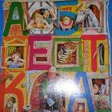 Дитяча книга малечі 2х1 Абетка з віршами та Прописи водяними фломастерами
