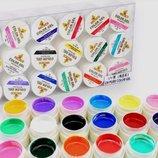 Цветные гели сосо 18 штук в наборе