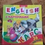 English с карточками