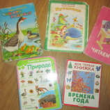Детские книжки - 5 шт.