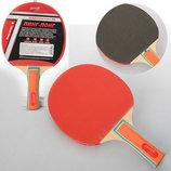 Ракетка для настольного тенниса 0223 набор для настольного тенниса 2 ракетки в комплекте