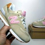 Кроссовки женские New Balance 574 beige/pink