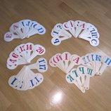 Веер цифр, букв украинского и английского алфавита
