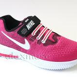 Детские кроссовки, копия Nike