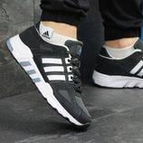 Кроссовки мужские Adidas Equipment Gray