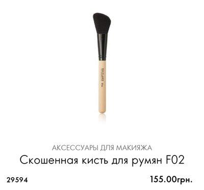 sado-mazo-nabor-kistey-dlya-makiyazha-ot-orifleym-priem