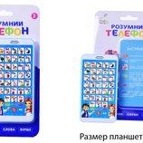 Розумний телефон Країна іграшок KI-7034