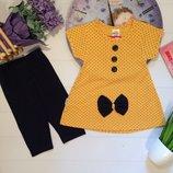 Красивый костюм для девочки, Туника и Бриджи, 1-2-3 года