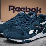 Кроссовки мужские Reebok LX8500,замша, синие