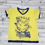 Прикольная футболка Smil р.92-116
