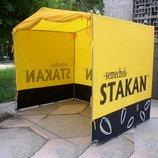 Производство шатров, рекламных палаток, каркасы. Заказы по Украине.