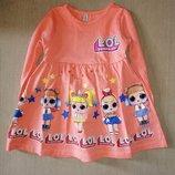 Платье с длинным рукавом для девочки Куколки Lol желтое и пудровое Рост 92-98 см