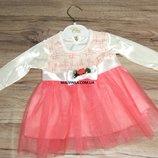 Платье на девочку 6,12,18 мес Турция арт 3102.