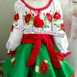 Украинский костюм на прокат Киев