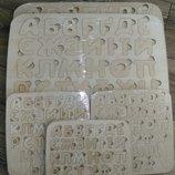 Деревянная абетка алфавит