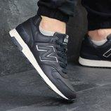 Кроссовки мужские New Balance 1400 dark blue