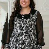 Красивая блуза 54-62р. Акция