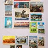 Набор цветных открыток Ссср