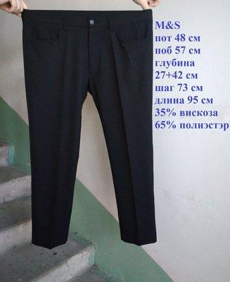 классические штаны брюки черные прямые 91/36 74/29 Состояние новое сток, без бирок