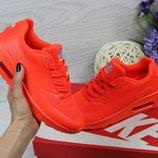 Кроссовки женские Nike Air Max Hyperfuse orange