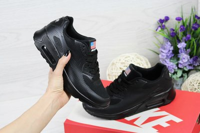 Кроссовки Nike Air Max Hyperfuse black