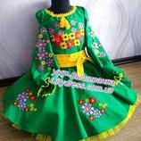 Костюм украинский с вышивкой пошив под заказ в нужном размере.