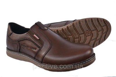 Продано: Туфли мужские кожаные KrisnanBrown на резинке