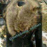 Шикарная куртка косуха из натуральной кожи и натуральным мехом финского енота