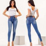 Женские стильные джинсы-американка высокой посадки 1627.