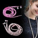 Наушники - бусы очень красивые Necklace 555 Акция
