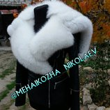 Шикарная куртка косуха из натуральной кожи и натуральным мехом песца