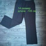 Штаны высокая посадка, по бокам карманы, отстрочка на поясе и карманах длина - 105 см