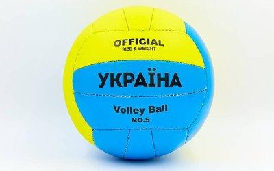 Мяч волейбольный Ukraine 6528 размер 5, PU
