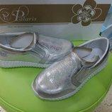 Серебристые кожаные кроссовки туфли девочки Palaris
