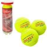 Мяч для большого тенниса Joerex 1248 3 мяча в комплекте тренировочные