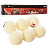 Набор мячей для настольного тенниса 1252 шарики для настольного тенниса 6 мячей в комплекте