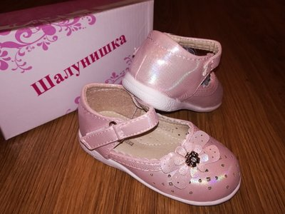 Туфельки Шалунишка  150 грн - летняя обувь шалунишка в Николаеве ... 6e0b2456817de