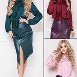 Шелковые женские блузки Эмилия