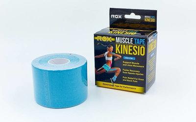 Кинезио тейп эластичный пластырь Kinesio tape 5503-5 длина 5м, ширина 5см