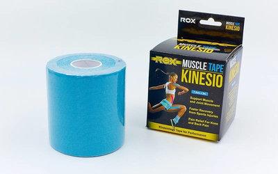 Кинезио тейп эластичный пластырь Kinesio tape 5503-7,5 длина 5м, ширина 7,5см