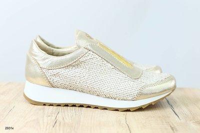 4477b5bc899c Кроссовки женские, кожаные без шнурков  1050 грн - кроссовки в ...