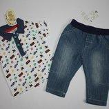 Модный набор футболка и джинсы
