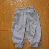 2-3 года, р. 92-98 спортивные штаны Infinity Kids двунитка