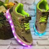 Кроссовки светящиеся золотые с LED подсветкой и USB зарядкой 32-35