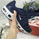 Кроссовки Nike 95 TN dark blue