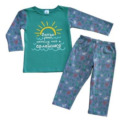 Пижама детская кактус Встаю рано 6bd7fb672116a