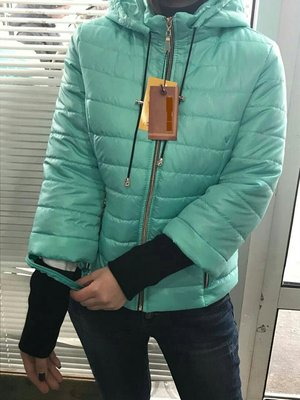 Демисезонные куртки Довяз, много расцветок