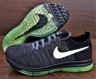 wholesale dealer 8ee88 5fca5 Мужские кроссовки Nike Air Max Zoom Pegasus